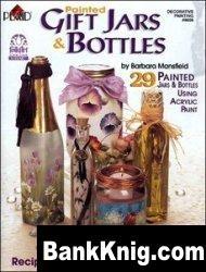 Painted Gift Jars & Bottles jpg 15,6Мб