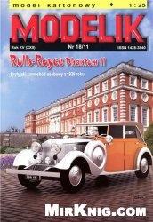 Журнал Rolls-Royce Phantom II [Modelik 2011-18]