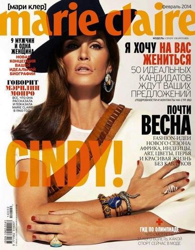 Книга Журнал:  Marie Claire №2(147) [Россия] (февраль 2014)