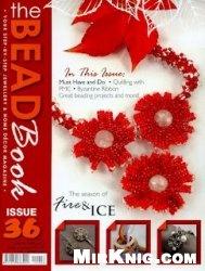 Журнал The bead book №36
