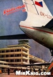 Журнал Kridla vlasti 1960-10