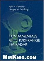 Книга Fundamentals of Short-Range Fm Radar