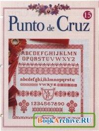 Книга Punto de Kruz №15.