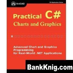 Книга Practical C# Charts and Graphics