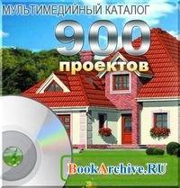Мультимедийный каталог 900 проектов
