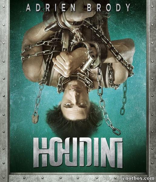 Гудини / Houdini - Полный 1 сезон [2014, WEB-DLRip   WEB-DL 1080p] (LostFilm   Кубик в Кубе)