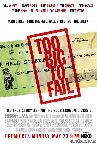 Слишком крут для неудачи / Too Big to Fail (2011/HDTV/HDTVRip)