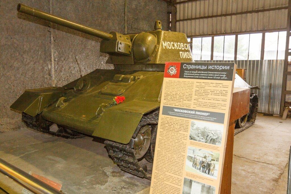 Танк Т-34 «Московский пионер», Кубинка