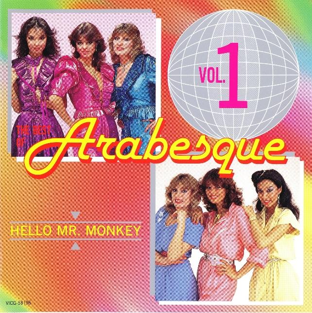 arabesque the movie online