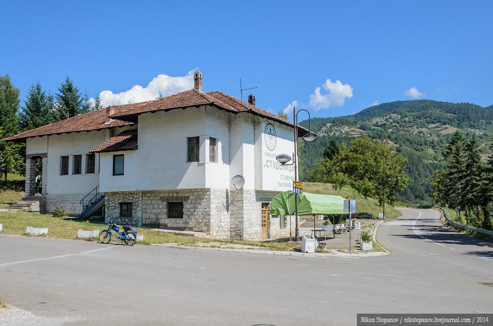 Serb3-065.jpg