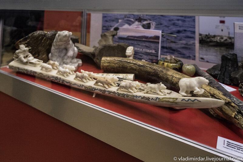 Изделия из кости бивня мамонта