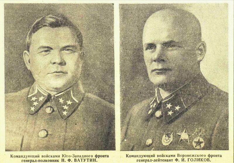 военачальники Красной Армии, полководцы Красной Армии