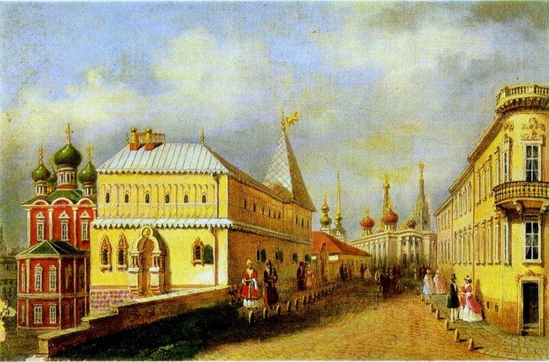 Палаты Романовых на Варварке 1860е.jpg