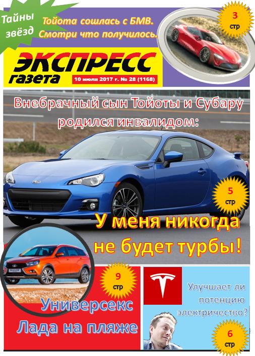 https://img-fotki.yandex.ru/get/402270/1310603.71/0_db8b3_b6816f41_orig.png