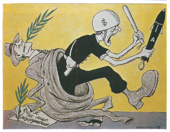 Почему атомная атака на Японию была оправдана-pic11