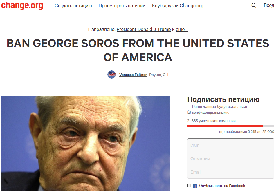 BAN GEORGE SOROS FROM THE UNITED STATES OF AMERICA