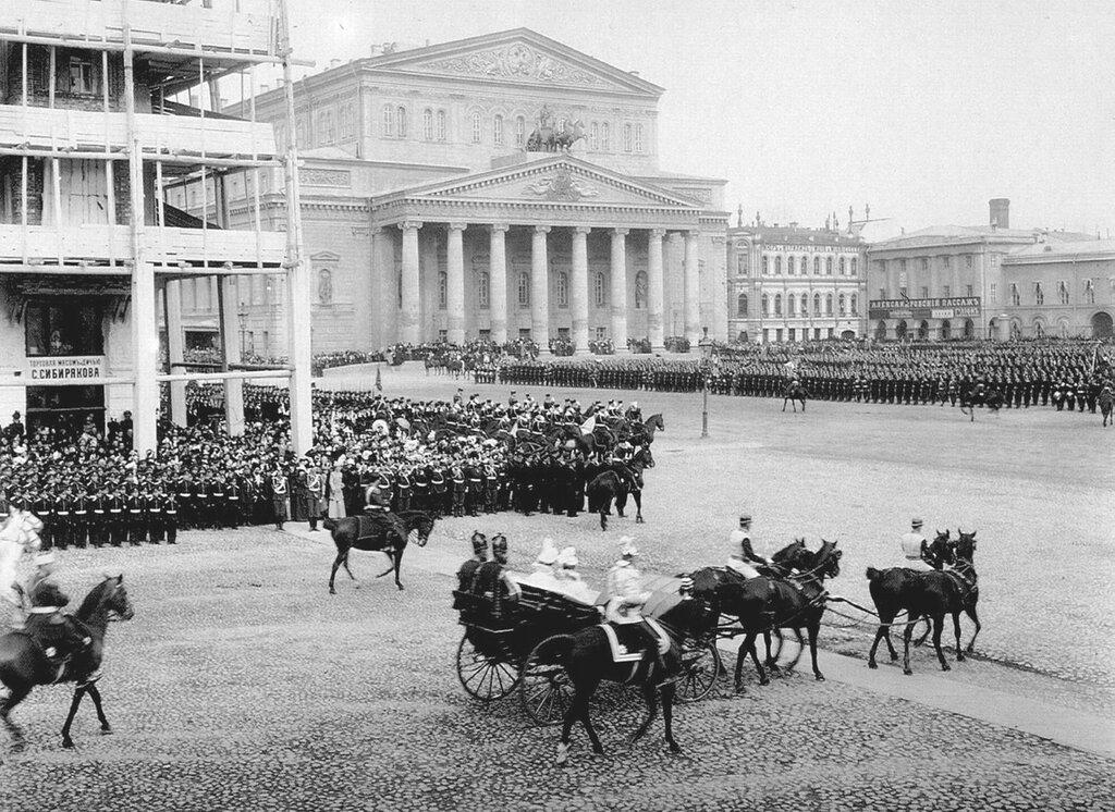 Визит царствующих особ 1900