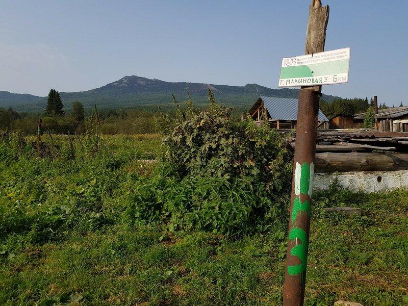 Прогулка по маршруту Malidak Race с заходом на Малиновую и Кирель