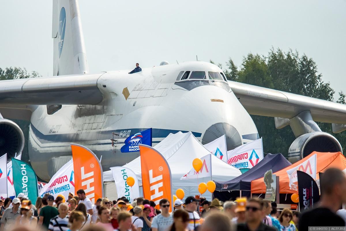 Фестиваль «Открытое небо» в Иваново