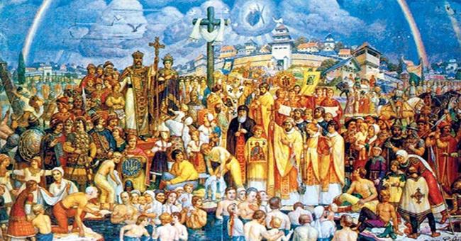Сегодня, 28 июня отмечают день Крещения Руси