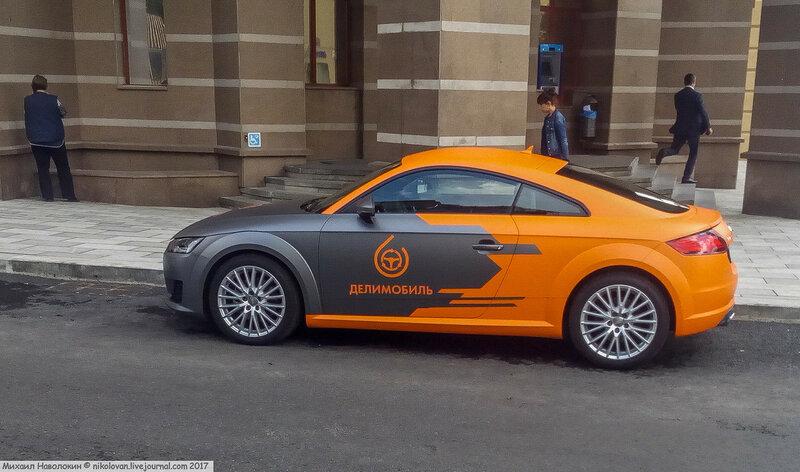 Audi TT от Делимобиля