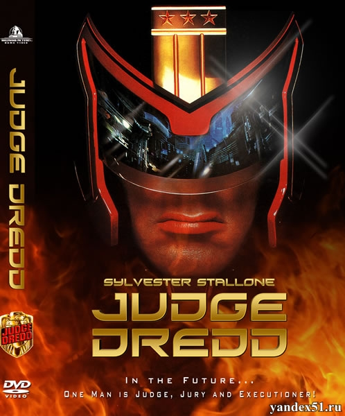 Судья Дредд / Judge Dredd (1995/BDRip/HDRip) + AVC