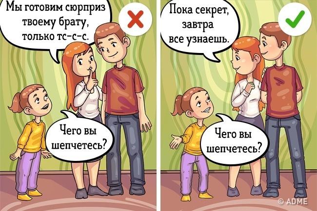 Всем известно, что дети— очень болтливый народ, который ненарочно может проговориться ивыдать любу