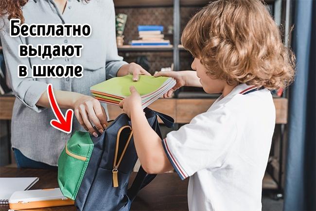 14доказательств того, что выпрямо сейчас захотите отдать своего ребенка вфинскую школу (11 фото)