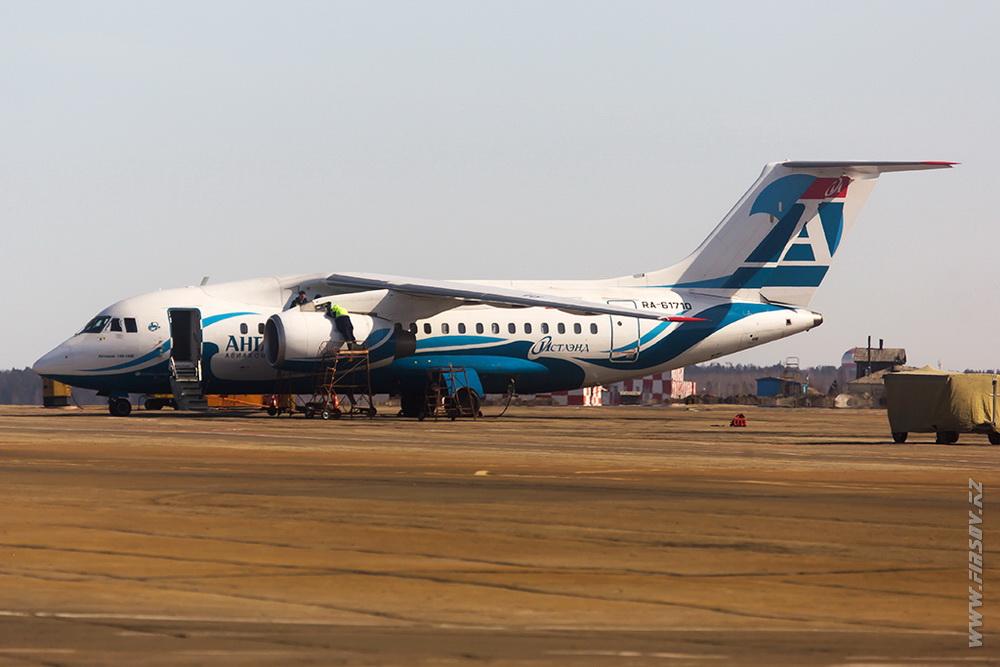 An-148_RA-61710_Angara_1_IKT.JPG