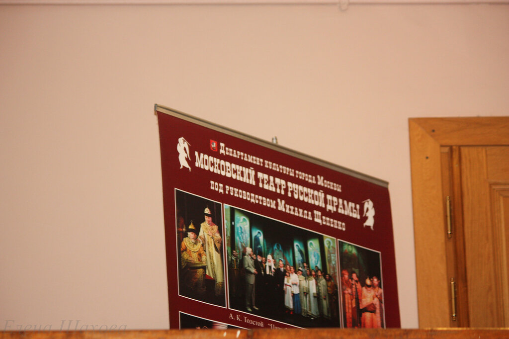 Театр Щепенко-38.jpg