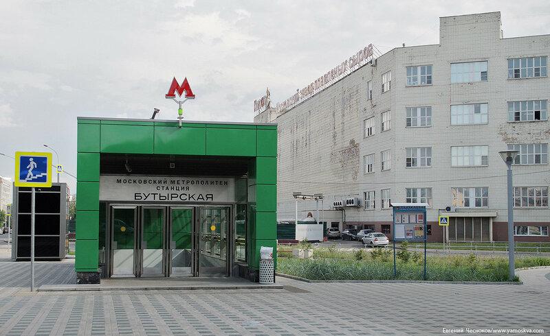 27. Огородный проезд. метро Бутырская. 15.07.17.01..jpg
