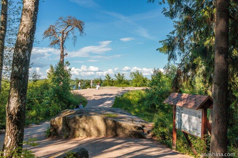 Здесь когда-то стоял храм Нептуна, парк Монрепо, Выборг