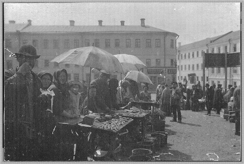 Хитров рынок 1911 год