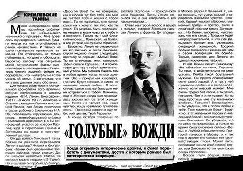 https://img-fotki.yandex.ru/get/402270/48896407.50/0_141243_a59db7d5_L.jpg