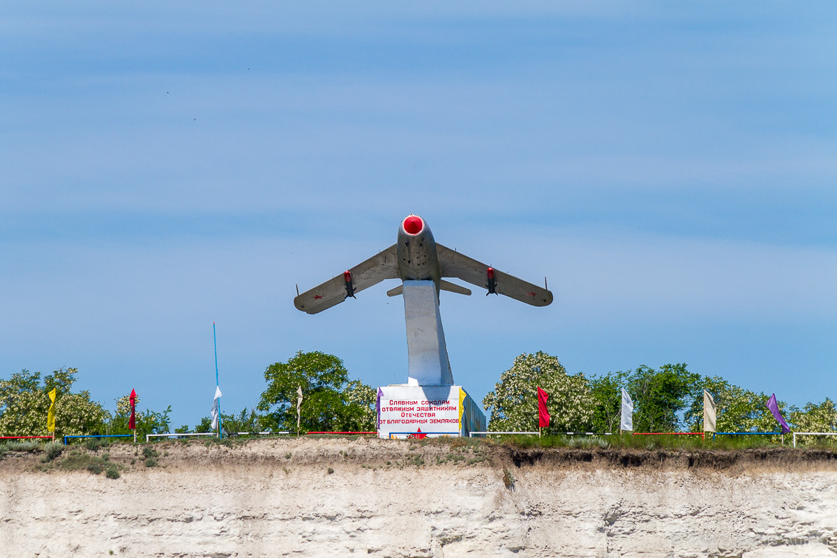МиГ-17 Белогорское фото 3