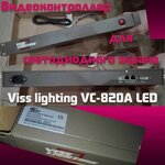 Viss lighting VC-820A LED video control