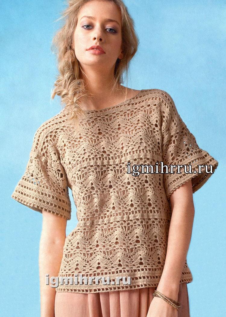 Бежевый летний пуловер с фантазийным узором. Вязание крючком