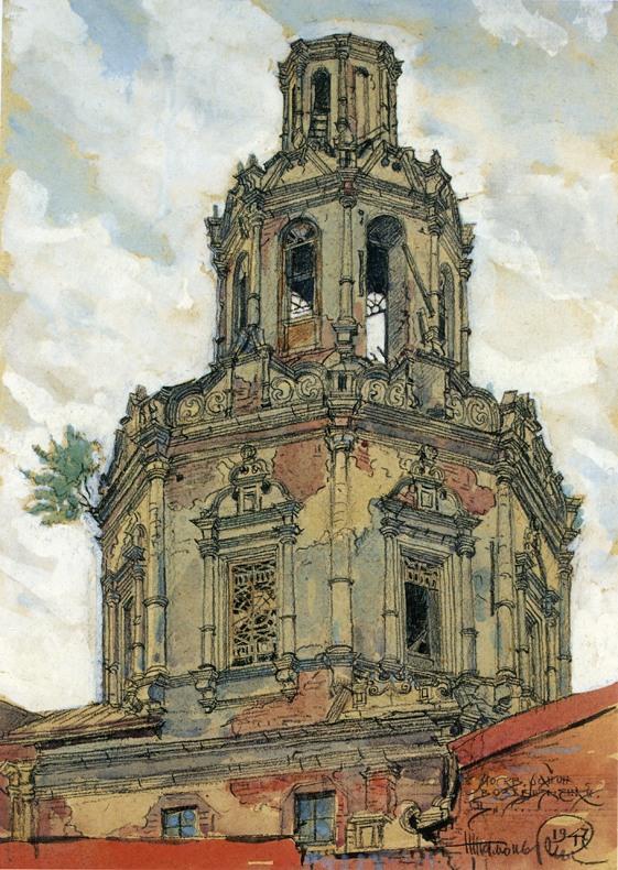 Церковь Знамения на Шереметевом дворе. 1690-е гг. Рисунок 1947 г..jpg