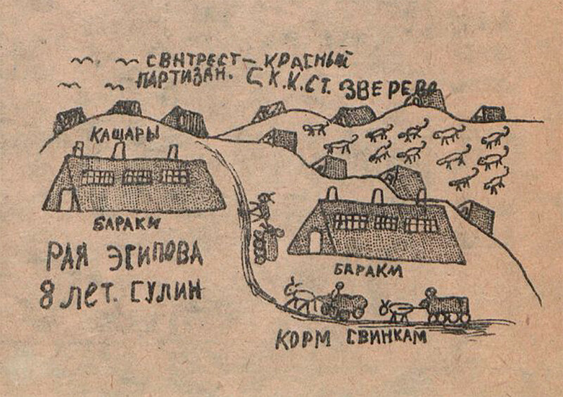 Рисунок Раи Эсиповой, 8 лет. Журнал «Мурзилка», 1932 год.
