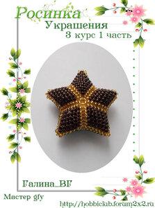 https://img-fotki.yandex.ru/get/402270/90379806.4f/0_be9af_fd7cfd28_M.jpg