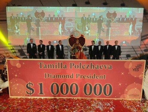 Тамилла Полежаева с чеком 1000000 долларов.jpg