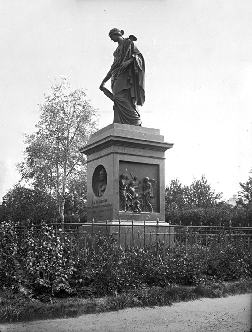 Монумент Русской истории