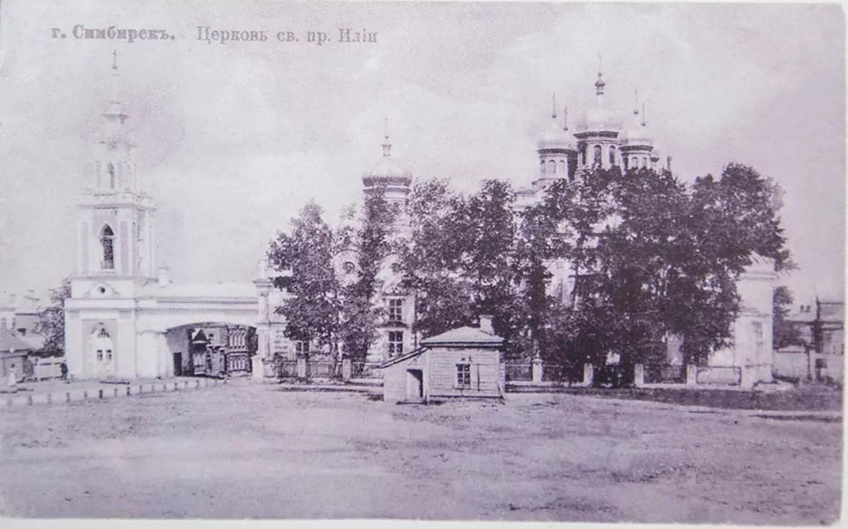 Церковь Св. пр. Илии