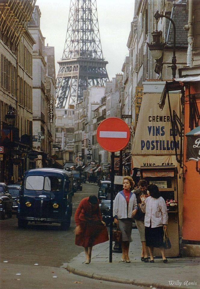 1957. Вид на улицу Сен-Доминик