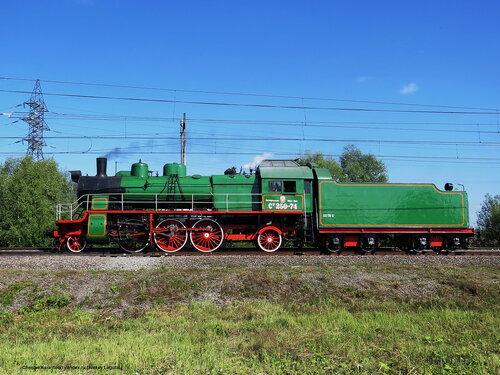 паровоз Су-250-74 _500