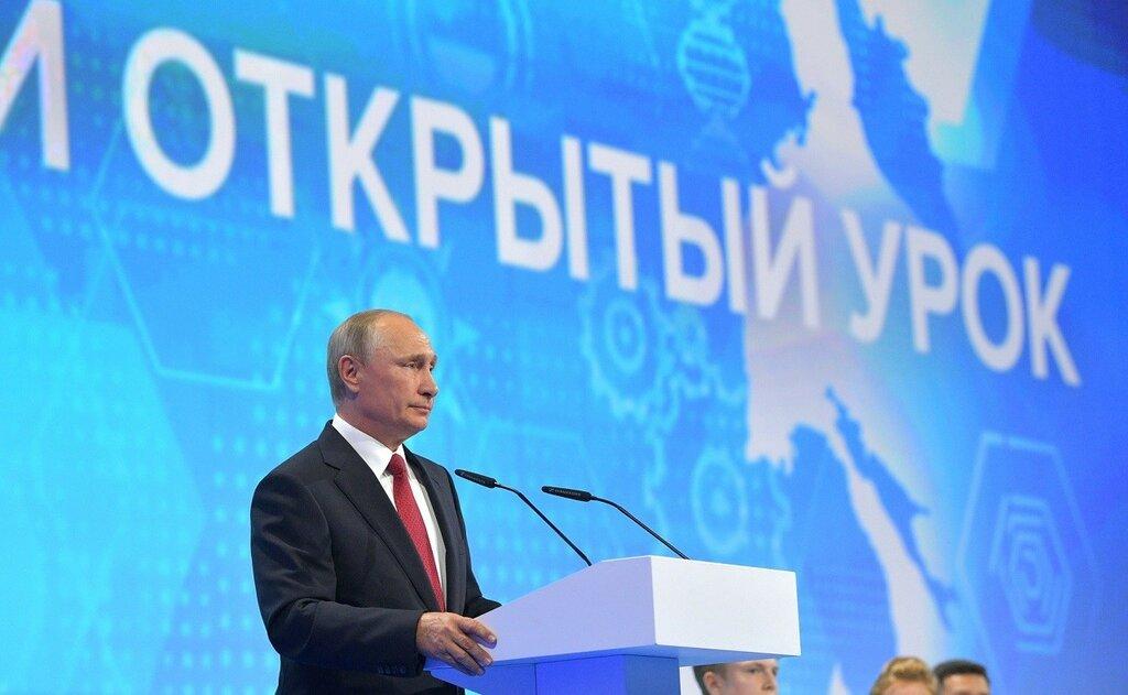 """Открытый урок  """"Россия, устремлённая в будущее"""" Первое сент., Ярославль"""