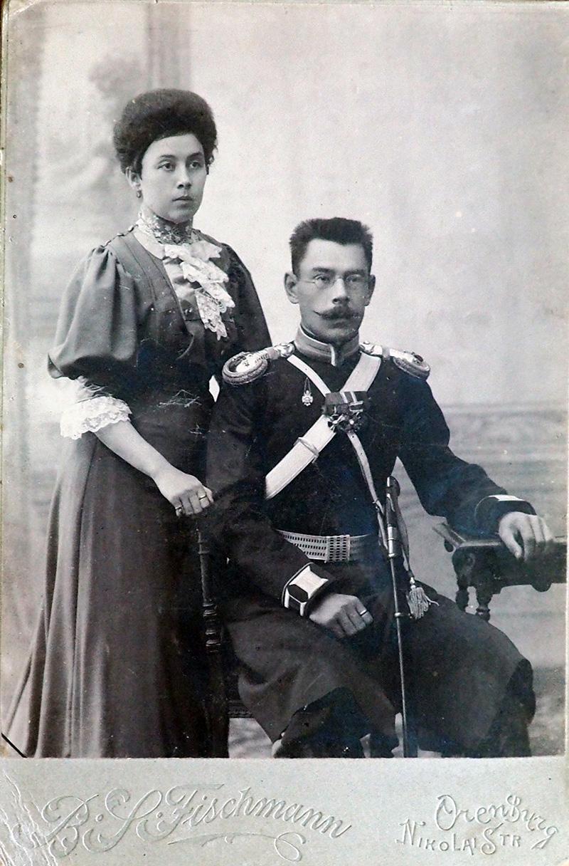 Оренбуржцы. Фотография 1907 года
