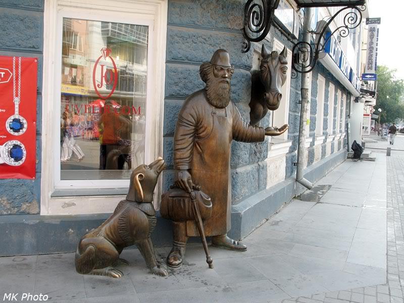 Скульптурная группа в Екатеринбурге