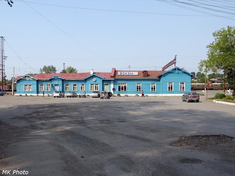 Вокзал Алапаевск (на широкой колее)