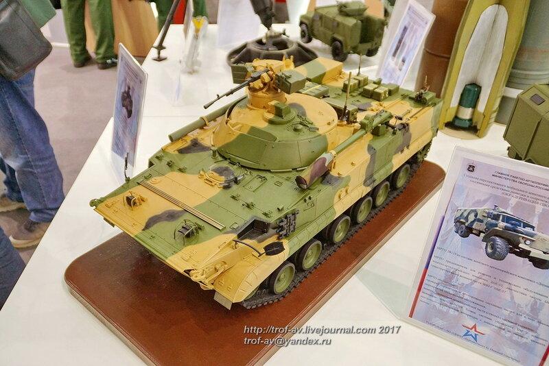 Комплекс средств автоматизированного управления противотанкового дивизиона, изделие 83т289-1, форум Армия-2017